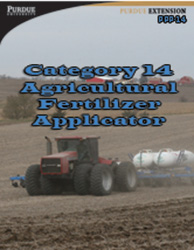​      PPP-14 Agricultural Fertilizer Applicator